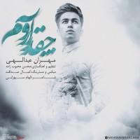 Mehran-Abdollahi-Cheghadr-Aroome