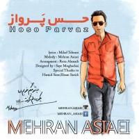 Mehran-Asiaei-Hesse-Parvaz