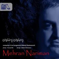 Mehran-Nariman-Che-Bekhay-Che-Nakhay