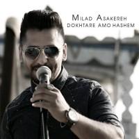 Milad-Asakere-Dokhtare-Amoo-Hashem