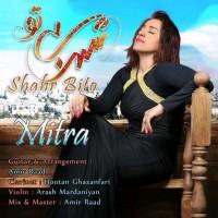 Mitra-Shahr-Bito