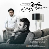 Mohammad-Alizadeh-Meysam-Ebrahimi-Khastam