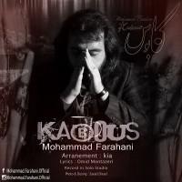Mohammad-Farahani-Kabous