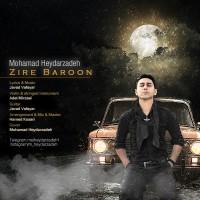 Mohammad-Heydarzadeh-Zire-Baroon