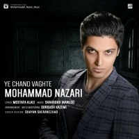 Mohammad-Nazari-Ye-Chand-Vaghte