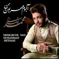 Mohammad-Neysani-Liaghatet-Hamone