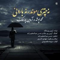 Mohammad-Poosheh-Arvin-Pourmalek-Na-Chatri-Moond-Na-Barooni