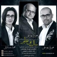 Mohammad-Sadeghi-Sale-Bi-Nazir-Ft-Hirad-Hirbod