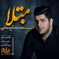 Mohammad-Saleh-Moafi-Mobtala