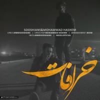 Mohammad-Soshians-Khorafat-Ft-Mohammad-Hashem