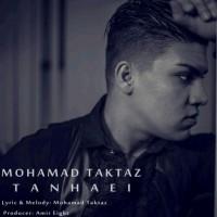 Mohammad-Taktaz-Tanhaei