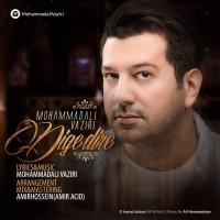 Mohammadali-Vaziri-Dige-Dire