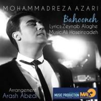 Mohammadreza-Azari-Bahooneh