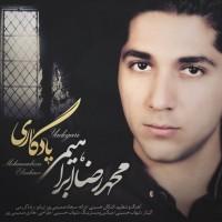 Mohammadreza-Ebrahimi-Yadegari