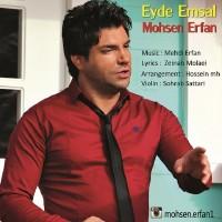 Mohsen-Erfan-Eyde-Emsal