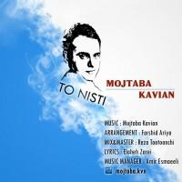 Mojtaba-Kavian-To-Nisti