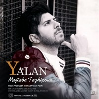 Mojtaba-Taghipour-Yalan