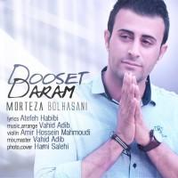 Morteza-Bolhasani-Dooset-Daram