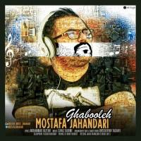 Mostafa-Jahandari-Ghabooleh