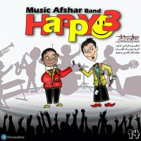 Music-Afshar-Happy-3