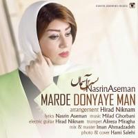 Nasrin-Aseman-Marde-Donyaye-Man