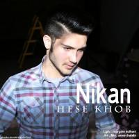Nikan-Azarabadi-Hese-Khob