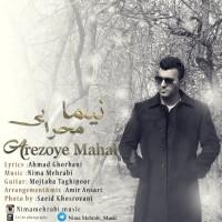 Nima-Mehrabi-Arezoye-Mahal