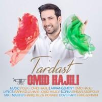 Omid-Hajili-Tardast