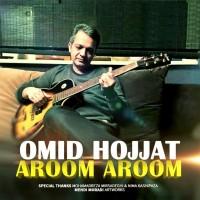 Omid-Hojjat-Aroom-Aroom