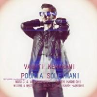 Pouria-Soleimani-Vaghti-Kenarami