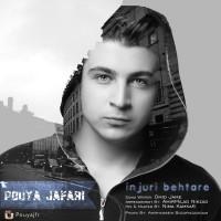 Pouya-Jafari-Injoori-Behtare
