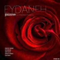 Puzzle-Band-Doosesh-Daram
