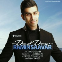 Ramin-Saavar-Dooset-Daram
