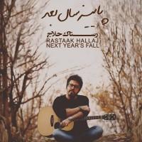 Rastaak-Darya-(Version-Album)