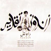 Ravash-Zendoonie-Taghdir