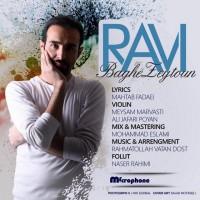 Ravi-Baghe-Zeytoun
