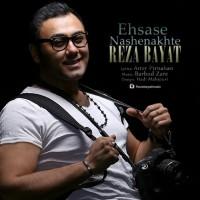Reza-Bayat-Ehsase-Nashenakhte