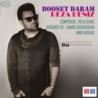Reza-Deniz-Dooset-Daram