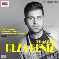 Reza-Deniz-Tragedy