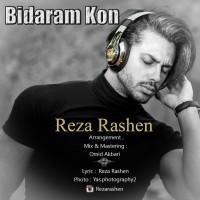 Reza-Rashen-Bidaram-Kon