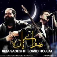 Reza-Sadeghi-Havaye-Tazeh-Ft-Omid-Hojjat