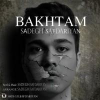 Sadegh-Safdariyan-Bakhtam