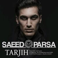 Saeed-Parsa-Tarjih