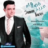 Saman-Hariri-Aziz-Gheseham