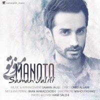 Saman-Jalili-Manoto