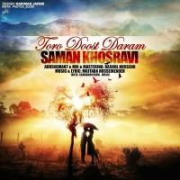 Saman-Khosravi-Toro-Doost-Daram