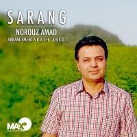 Sarang-Norouz-Amad