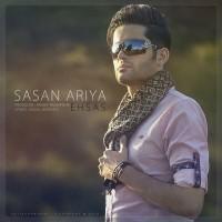 Sasan-Ariya-Ehsas