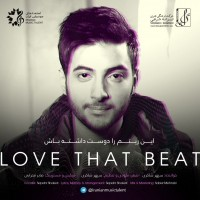 Sepehr-Shakeri-Love-That-Beat