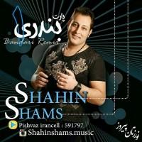 Shahin-Shams-Bandari-Mix-1